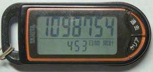 R0023200
